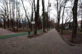 Imaginea zilei: Liniste in Parcul Municipal