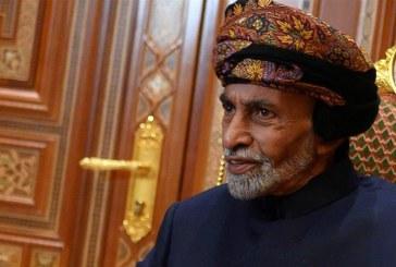 Custodele Coroanei Romane: Defunctul sultan al Omanului-unul din cei mai influenti promotori ai pacii in lume