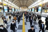 Numărul copiilor, la un minim record în Japonia