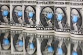 SUA: Rezerva Federală anunţă împrumuturi de 2.300 miliarde dolari pentru a sprijini economia