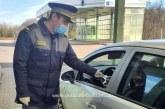 Căutat de autoritățile române, oprit în PTF Urziceni