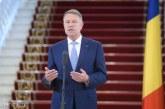 Iohannis anunţă că va fi prelungită cu încă o lună starea de urgenţă (VIDEO)