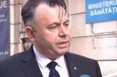 Ministrul Sănătăţii spune că anul acesta vor fi scoase la concursul de rezidenţiat mai multe locuri pentru specializările deficitare