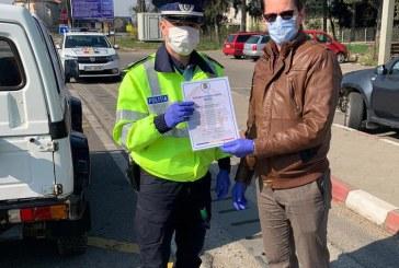 Doi polițiști maramureșeni au refuzat mita oferită de un șofer aflat în stare de ebrietate. Cum le-a mulțumit conducerea IPJ