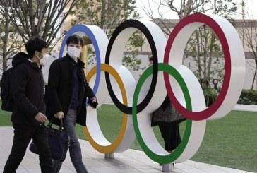 Solidaritatea Olimpică şi-a mărit susţinerea financiară acordată comitetelor olimpice naţionale pentru Jocurile Olimpice de la Tokyo