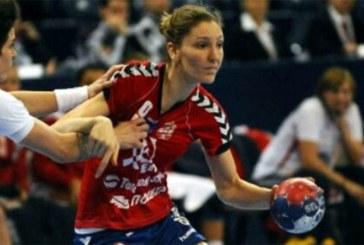 Cea mai bună marcatoare a Serbiei la ultimul Mondial, Jelena Lavko a ales Minaur