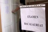 BAC 2020: Trei candidați în Maramureș la prima probă scrisă din cadrul etapei speciale
