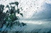 Meteo: Ploi slabe anunțate în Maramureș