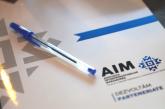 Guvernul ia în considerare propunerea AIM de a se suplimenta alocarea nerambursabilă destinată granturilor pentru capital de lucru