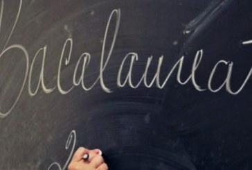 Bacalaureat-Maramureș: 34,31% este rata de promovare în sesiunea de toamnă