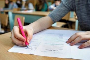 Maramureș: 552 de candidați au participat la proba obligatorie a profilului din cadrul examenului de bacalaureat