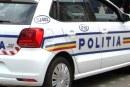 MARAMUREȘ – Care sunt posturile de poliție din județ care au primit WC-uri ecologice