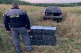 Aproximativ 26.000 pachete țigări, confiscate de polițiștii de frontieră