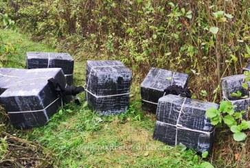 Băimărean depistat în trafic de poliţişti cu ţigări de contrabandă
