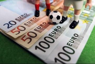 Percheziții într-un dosar de trucare a unor meciuri de fotbal din Liga a 2-a