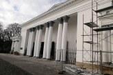 Muzeul Județean de Etnografie și Artă Populară Baia Mare are o față nouă