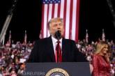 Ministerul Justiţiei din SUA: Declaraţiile fiscale ale lui Trump trebuie transmise Congresului
