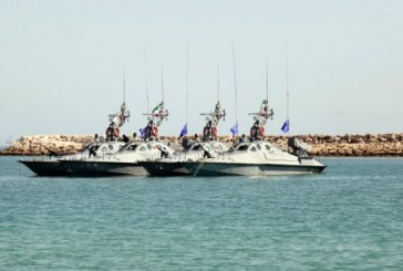 Iranul a lansat exerciţii militare navale în Golf