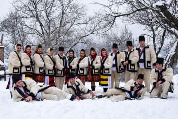 """""""Hai la joc de Dragobete!"""", spectacol marca Ansamblul Folcloric Național Transilvania. Unde poate fi văzut"""