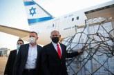 Benjamin Netanyahu oferă doze țărilor care acceptă să își mute ambasadele la Ierusalim