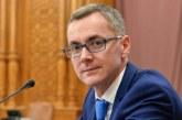 Ministrul Justiţiei: Grupurile infracţionale trebuie lovite acolo unde le doare cel mai tare, la bani