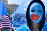 """Olanda: Parlamentul acuză China de """"genocid"""" împotriva uigurilor"""