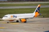Rută nouă: De pe ce aeroport vor putea zbura la Paris maramureșenii