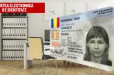 Buletinul electronic cu cip ar putea fi introdus în România din august