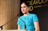 Ducesa de Sussex cere despăgubiri de 1,5 milioane de lire sterline după procesul intentat unui tabloid