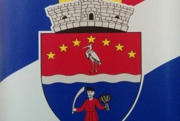 Primăria Comunei Mireșu Mare: Anunț de participare pentru finanțare nerambursabilă a proiectelor din domeniile cultură/sport/culte