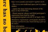 """Tinerii din Maramureș care participă la Concursul internațional online """"Dance virus-2021"""", pot fi votați până pe 9 mai"""