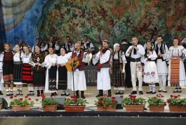 """Festivalul Național de Folclor """"Ion Petreuș"""", în Piața Cetății din Baia Mare. Când va avea loc"""