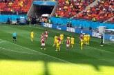 EURO 2020: Austria a învins Ucraina cu 1-0 şi s-a calificat în optimi