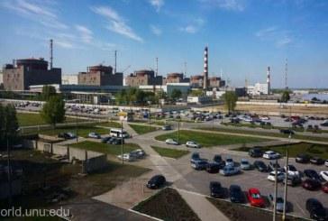 Ucraina: O instalaţie de depozitare a deşeurilor nucleare din apropierea Cernobîlului intră în funcţiune
