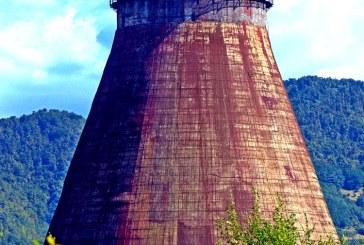 Imaginea zilei: Baza turnului combinat