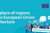 """Județul Maramureș semnatar al """"Declarației privind locul regiunilor în structura Uniunii Europene în contextul Conferinței privind viitorul Europei"""""""
