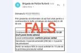 Poliția Română avertizează asupra unui nou tip de înșelăciune. Șoferii au primit amenzi false pentru depășirea vitezei