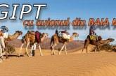 Mari Reduceri! Hurghada de la 345 euro/persoana cu avionul din Baia Mare